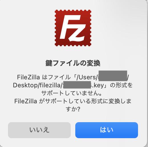 FileZilla用変換ポップアップ