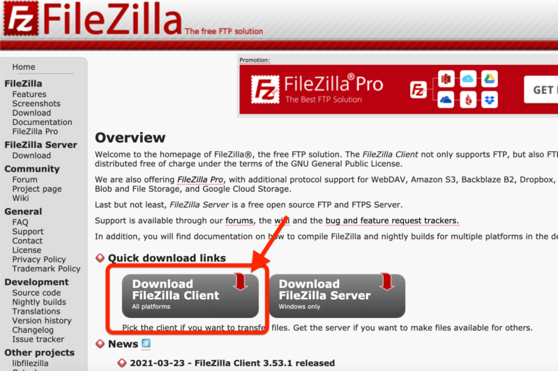 FileZillaトップページ