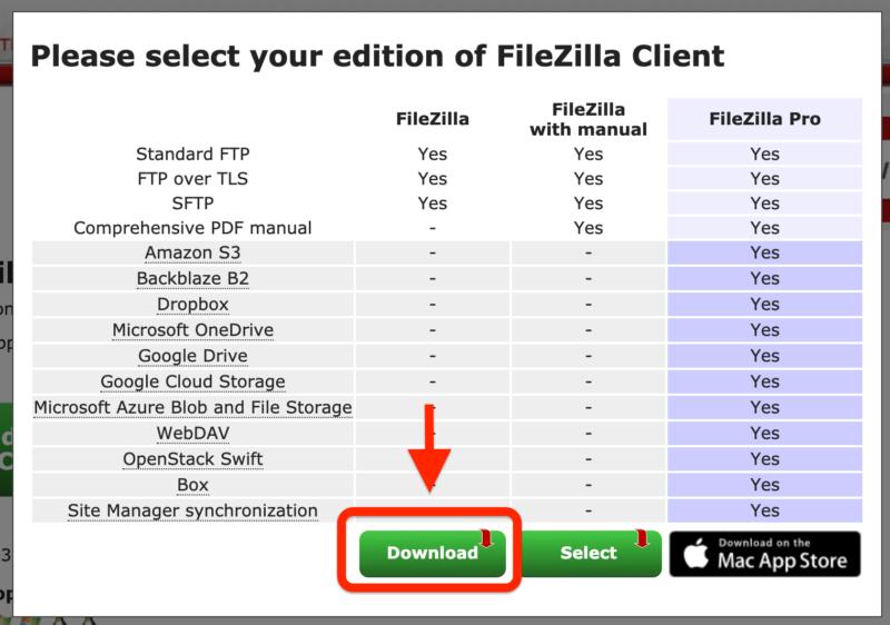 filezillaプラン選択